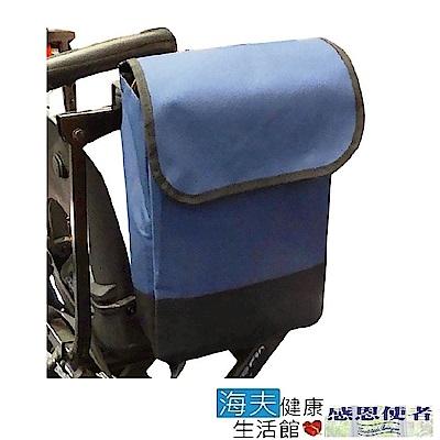 便攜掛袋 輪椅用 電動代步車用 防潑水