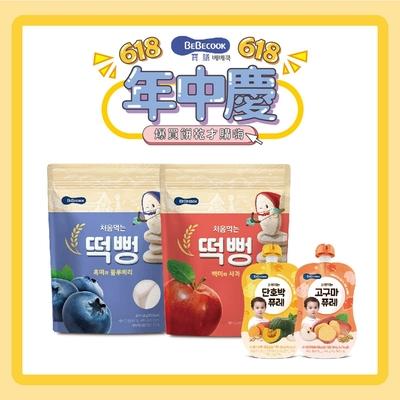韓國【BEBECOOK】寶膳 初食綿綿米餅*2+嬰幼兒綿綿果泥*2 (4入組)