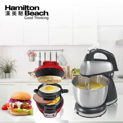 美國 Hamilton Beach 漢美馳 手持/直立式雙軸攪拌機+多功能漢堡機