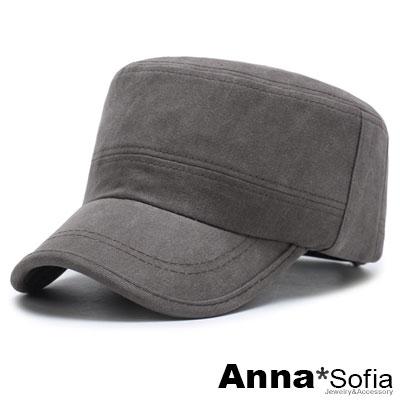 AnnaSofia 小口袋水洗暈染紋 純棉防曬棒球帽軍帽(褐咖系)
