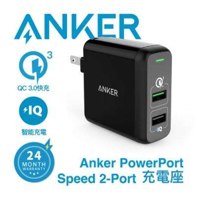 ANKER PowerPort II QC3.0充電座 2PORT A2024 公司貨