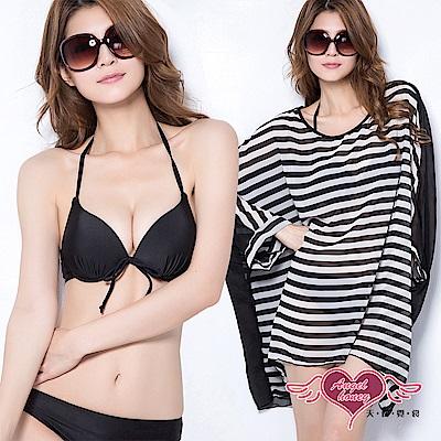 泳衣 時尚夏季 三件式鋼圈比基尼泳裝(黑M~XL) AngelHoney天使霓裳