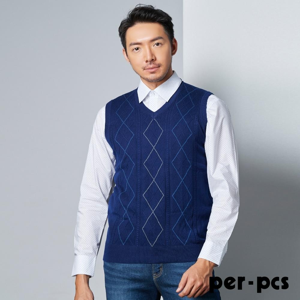 per-pcs 經典紳士毛衣背心_藍(PW0751)