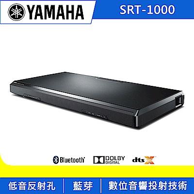 Yamaha 電視環繞音效系統 SRT- 1000