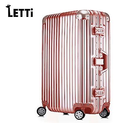 LETTi 太空鋁行 29吋PC鋁框鏡面行李箱(玫瑰金)