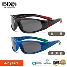 美國《RKS》音速閃電兒童太陽眼鏡4-7歲(2色)