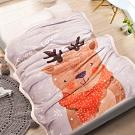 Carolan-快樂小鹿 雙層加厚 法萊/羊羔絨童毯(100x140cm)