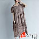 圓領拼接花邊縷空蕾絲洋裝 (共二色)-4inSTYLE形設計