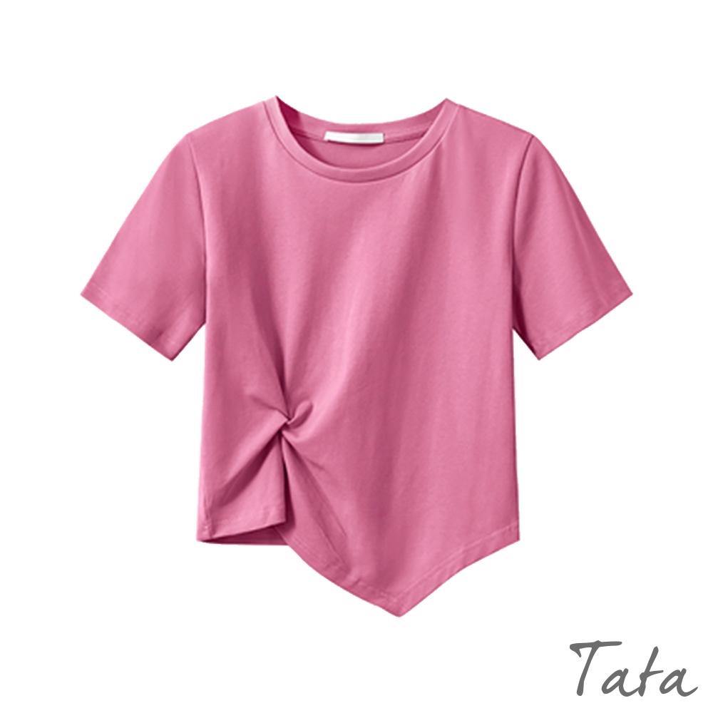 下擺扭結倒V短版造型上衣 共三色 TATA-F