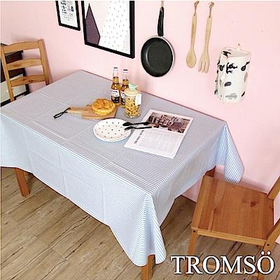 TROMSO 北歐生活抗汙防水桌布-風尚藍條紋