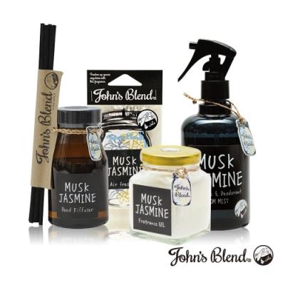 John's Blend 室內香氛擴香膏+擴香瓶+香氛掛片+除臭噴霧(麝香茉莉-4入組)