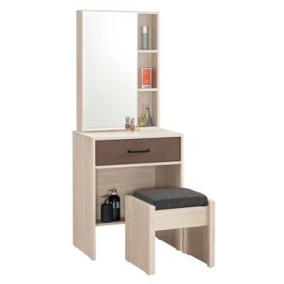 文創集 布拉森 現代2尺開門鏡台/化妝台組合(含化妝椅)-60x40x154cm免組
