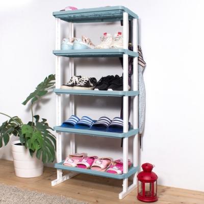 HOUSE 台灣製 點點組合式置鞋架(可掛傘)五層-三色可選