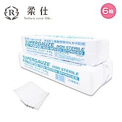 【Roaze 柔仕】乾濕兩用嬰兒拋棄式小方巾 6 包 (200片/包)