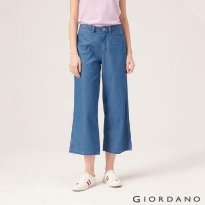 GIORDANO 女裝純棉薄牛仔九分寬褲-72 中藍