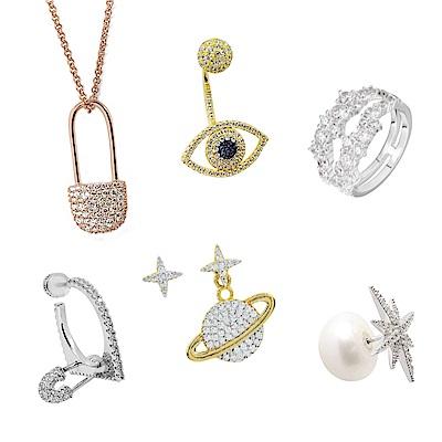 [YAHOO獨家下殺]apm MONACO法國精品珠寶 閃耀鑲鋯耳環/項鍊多款任選