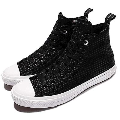 Converse 帆布鞋 All Star II HI 運動 男鞋