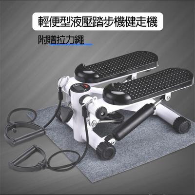 【X-BIKE 晨昌】輕便型液壓踏步機健走機 附贈拉力繩 (耐重120KG/LED計數器) ST2002