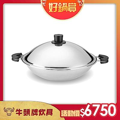 牛頭牌 雅潔Free炒鍋35cm/304不銹鋼(快)