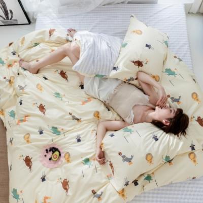 La Lune MIT精梳棉200織紗加大床包新式兩用被五件組 頑皮的巡迴演出