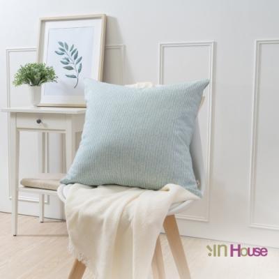 IN HOUSE-簡約系列抱枕-條紋藍(50x50cm)