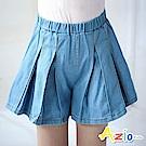 Azio Kids 褲裙 百褶造型鬆緊牛仔短褲(藍)