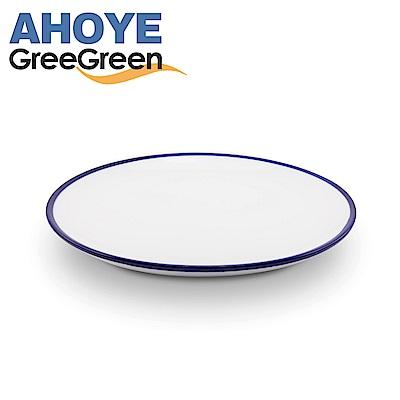 GREEGREEN 青絲陶瓷中式圓淺餐盤8吋(8H)