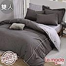 La Mode寢飾 汪汪星球100%精梳棉兩用被床包組(雙人)