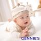 Gennies奇妮-原棉寶寶帽子-陽光棕/亞麻綠(BE58) product thumbnail 1