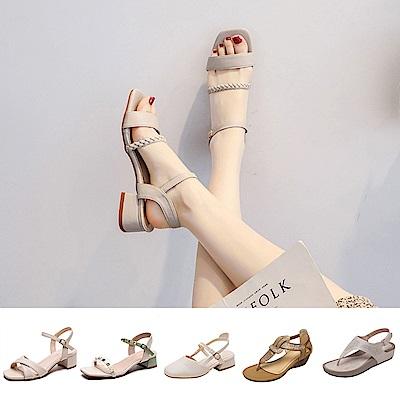 [限時激降]LN熱銷精選美腿鞋款 抓住夏天的尾巴-6款任選均一價