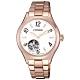 CITIZEN 晶彩時刻機械腕錶-玫瑰金(PC1002-85A)/35mm product thumbnail 1