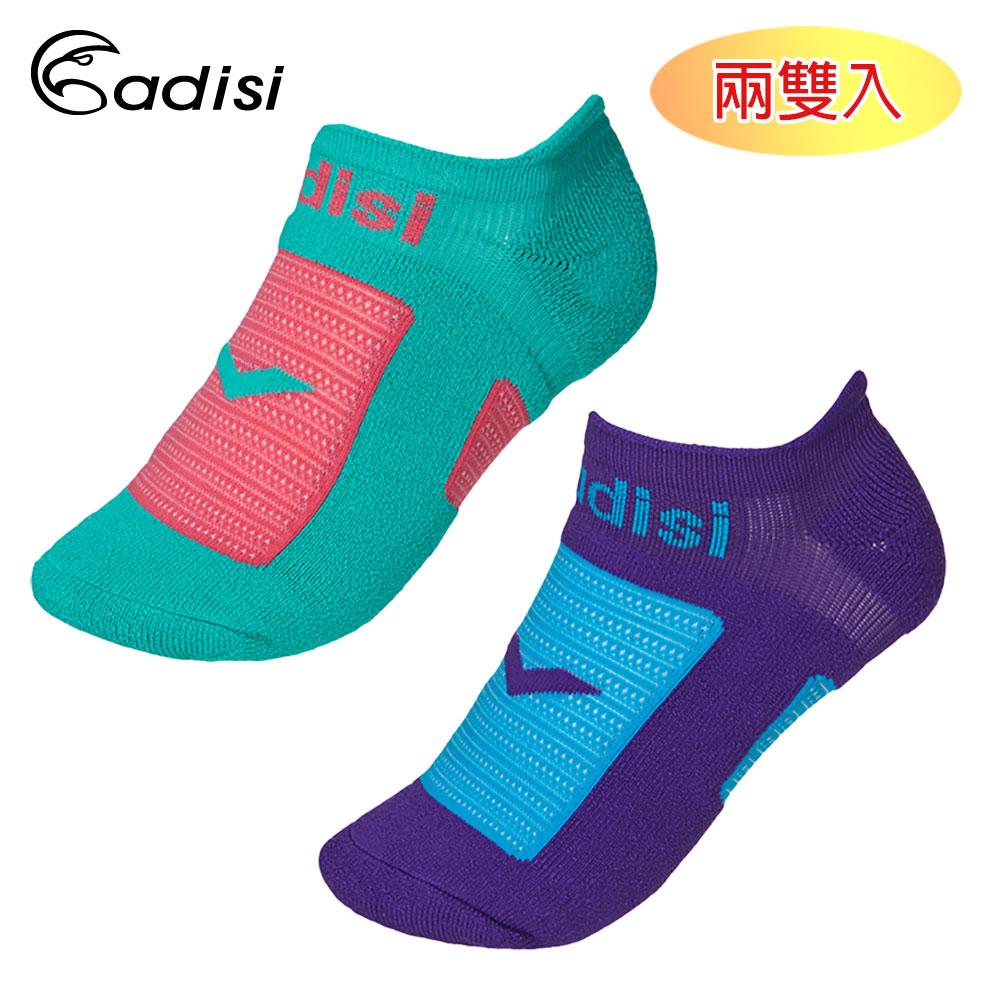 ADISI Tactel運動慢跑襪(兩雙入) AS17006 紫色/湖綠
