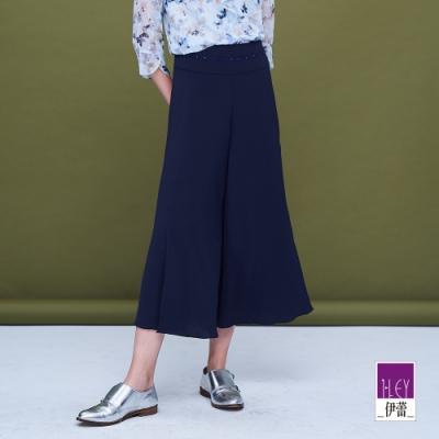 ILEY伊蕾 都會造型開叉燙鑽寬褲(藍)