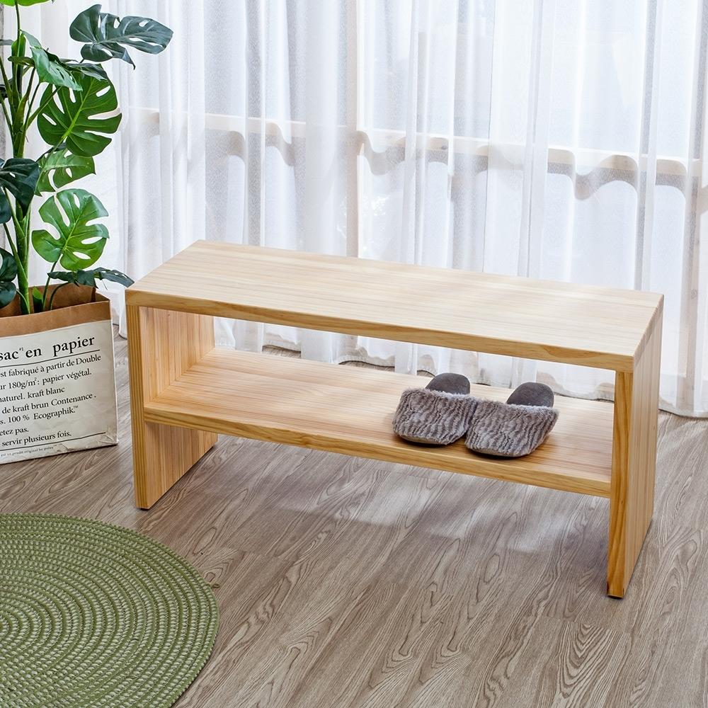 Boden-森林家具 3.2尺全實木多功能長凳/座鞋櫃/置物架-95x32x46cm