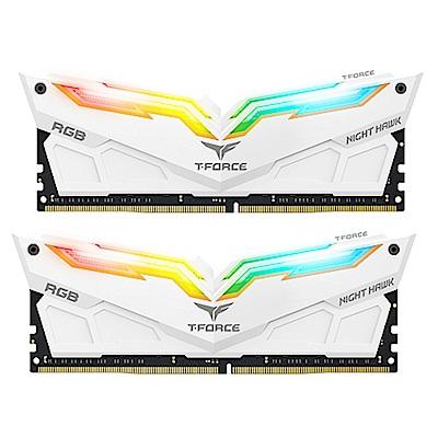TEAM十銓Night Hawk RGB白色 DDR4-3600 16GB(8GB*2)