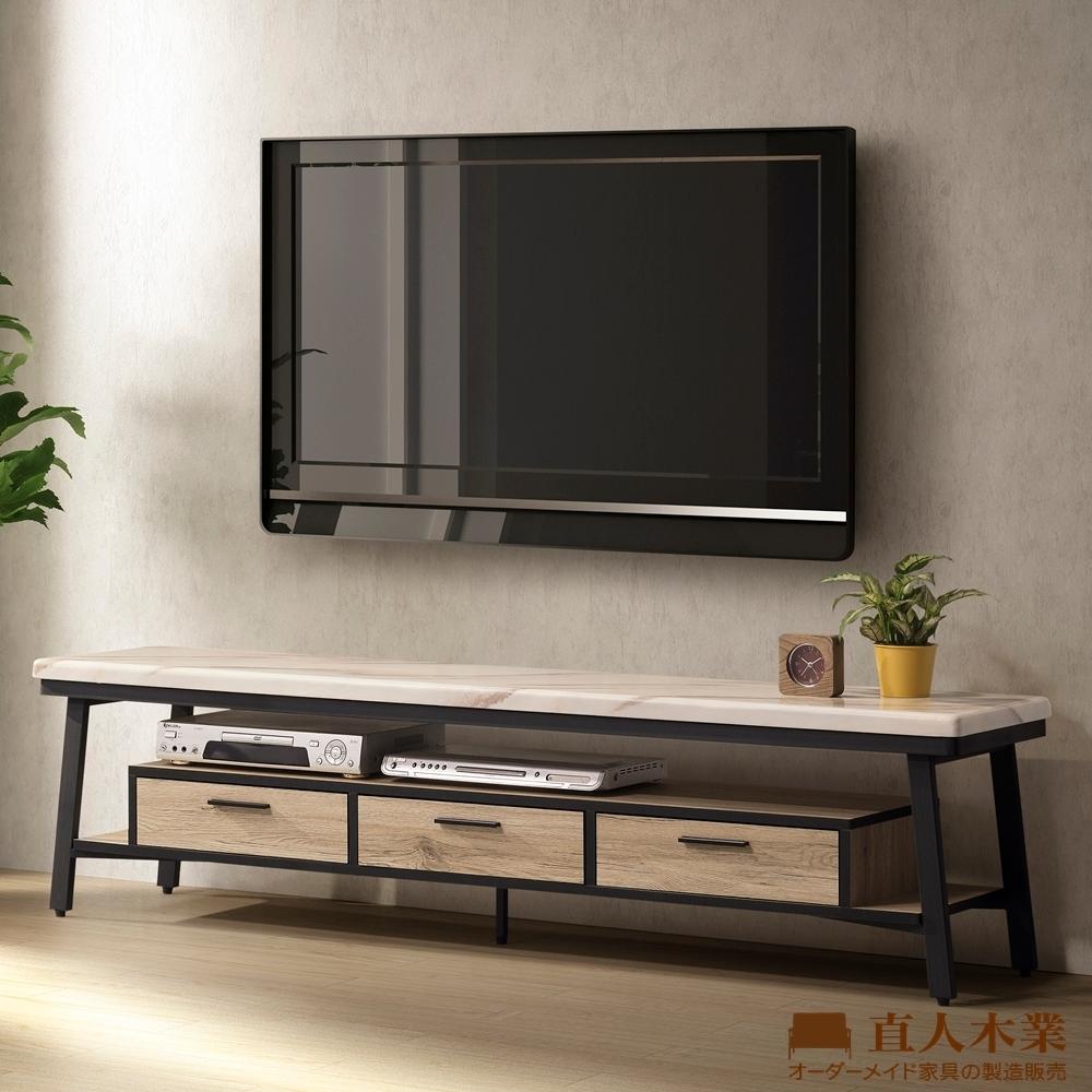 直人木業-value北美橡木鐵架180CM天然原石電視櫃