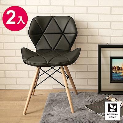 多瓦娜-艾兒DIY北歐簡約造型餐椅-二色-二入組-總寬49x深50x高70cm