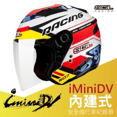 【iMiniDV】SOL+DV SO-7 極速先鋒 內建式 安全帽 行車紀錄器/消銀/黃紅藍