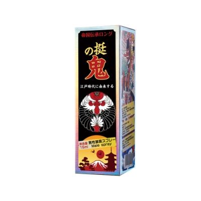 日本東尼大木代言 挺鬼 男用活力保養提升噴霧噴劑 黑金勁能裝 15ml 雙11