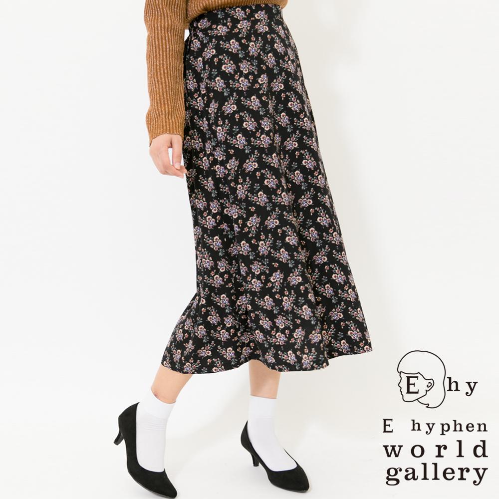 E hyphen 花卉圖案喇叭中長裙