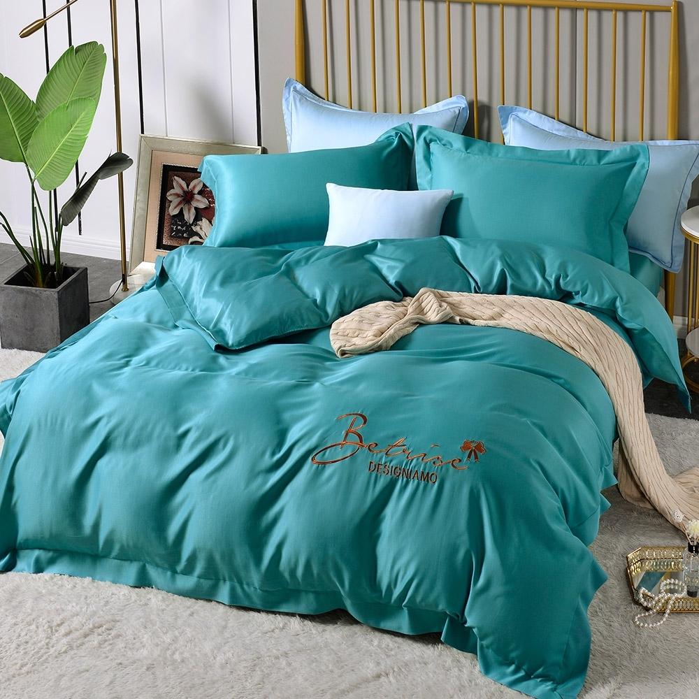 (超值加購枕套) Betrise極簡純色 抗菌天絲素色刺繡系列 超值薄被套+薄枕套床包組 (02.青石路上-雙人床包枕套三件組)