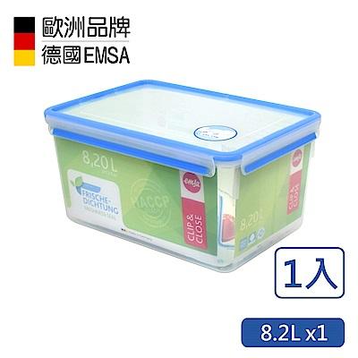德國EMSA 專利上蓋無縫3D保鮮盒-PP材質-8.2L超大容量