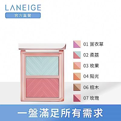 LANEIGE蘭芝 彩妝師焦點雙色頰彩(6色任選)