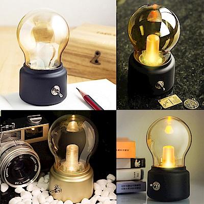 USB充電式 復古桌立LED小燈泡