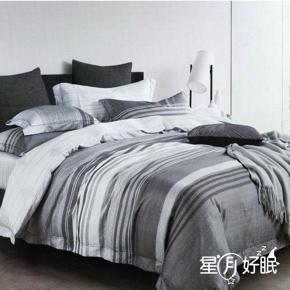 星月好眠 台灣製 涼感天絲 床包枕套被套組  3M吸濕排汗專利 單/雙/大 均價 多款任選 product image 1