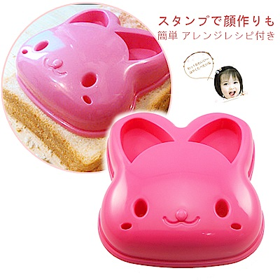 kiret 日本超夯粉紅桃樂兔造型DIY三明治模具2入/土司壓模/創意DIY麵包模具