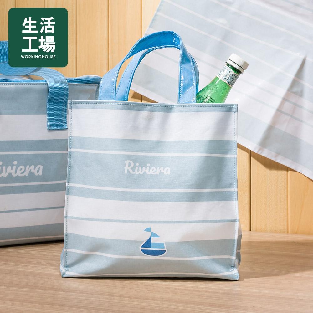 【週年慶倒數3天↗全館限時8折起-生活工場】蔚藍海岸購物袋