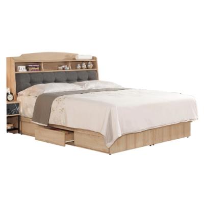 文創集 波德5尺雙人床台(床頭箱+三抽床底+不含床墊)-151.5x211.5x105.3cm免組