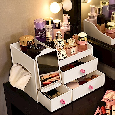 【Mr.box】含鏡化妝品收纳盒-兩色可選