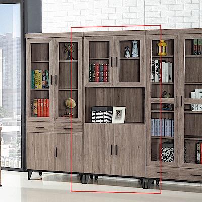 H&D 古橡木色四門開放書櫥